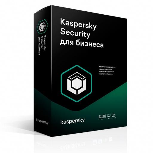 Kaspersky EDR для бизнеса - Оптимальный