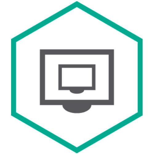 Kaspersky Security для виртуальных и облачных сред, Server